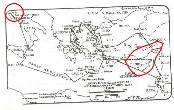 Pangatlong paglalakbay ni Saulo/Pablo at Papunta sa ROMA.