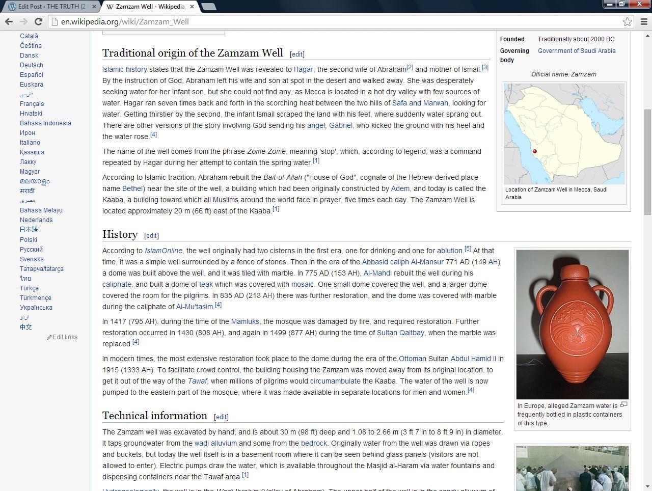 Dating pangalan ng Wikipedia Burma