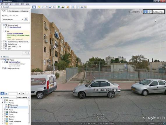 beerseva_zoom_in_israel