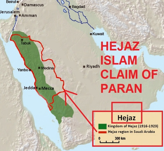 islam_claim_kingdom_of_hejaz_is_paran