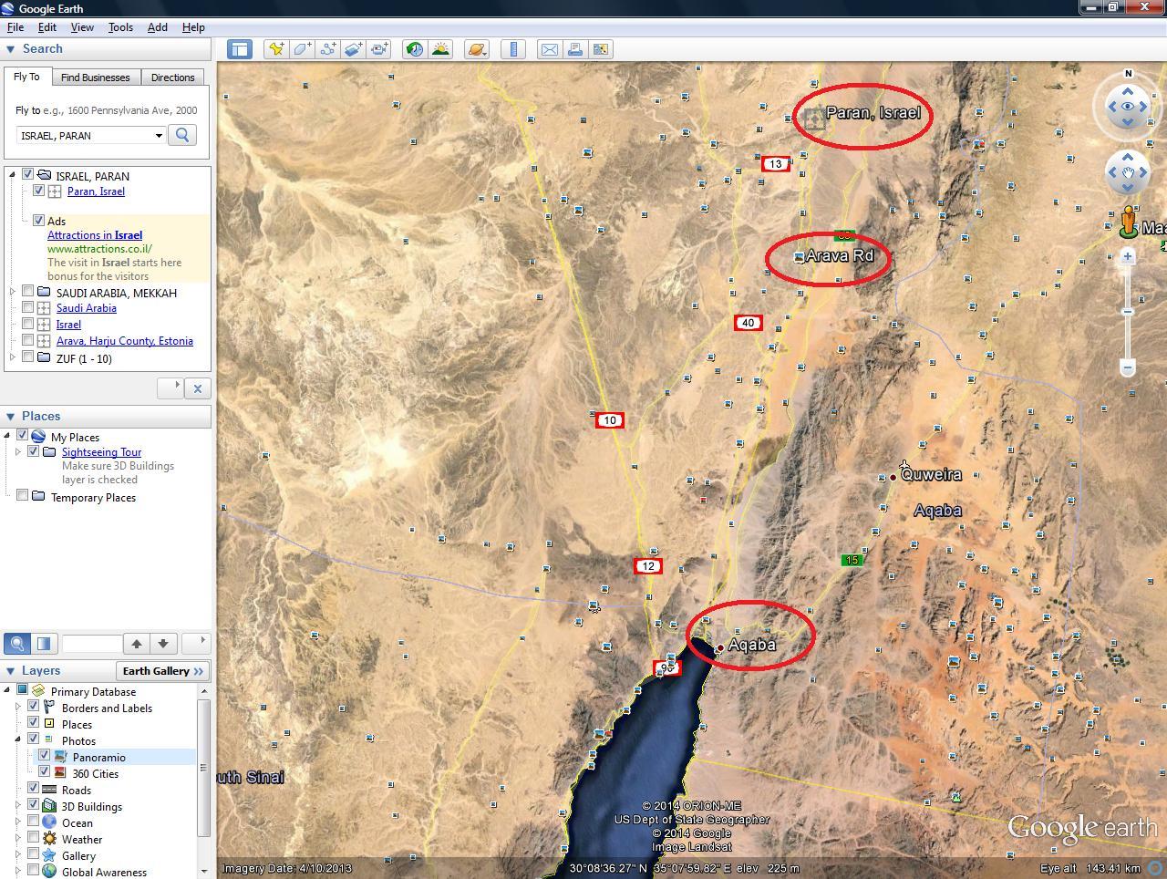 IS PARAN FORMERLY SAUDI ARABIA? REVIEW THIS ARAVA NOT ARABIA!!, PHARAN ...