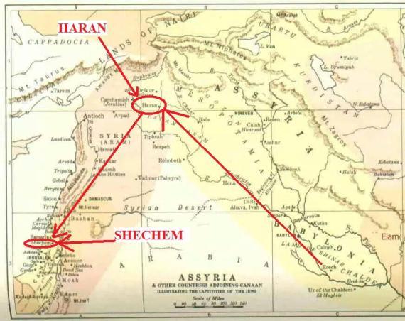 HARAN_SECHEM
