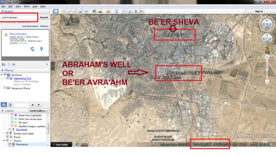 abraham_well4