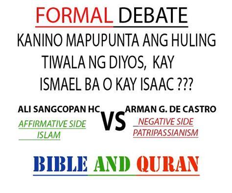 debate_title