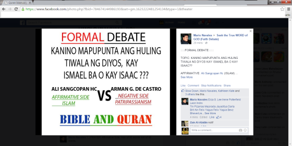 debate_title_fb