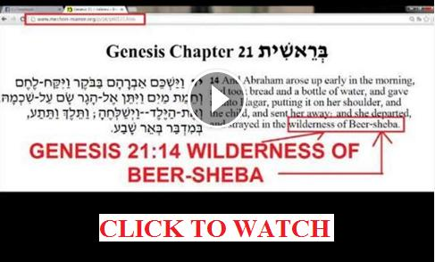 watch_beersheba
