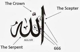 islam_logo