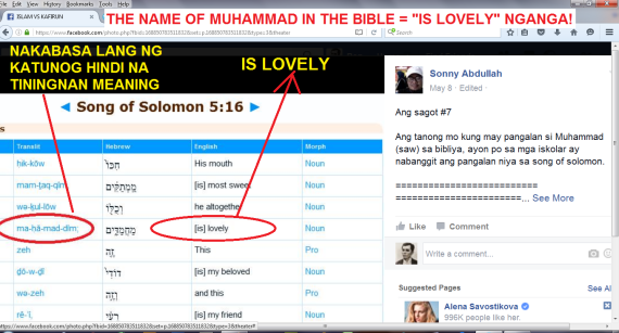 name_of_muhammad_is_lovely