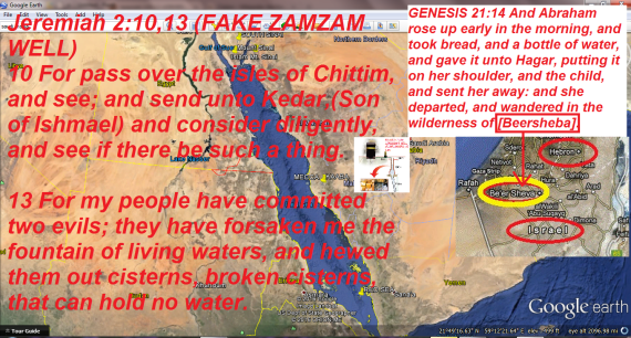 prophecy_of_face_zam_zam_well